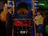 愛上巧克力 第9集.mp4_snapshot_50.31_[2012.04.25_20.16.51]
