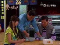 愛上巧克力 第9集.mp4_snapshot_45.31_[2012.04.25_20.13.24]