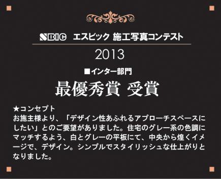 受賞暦(moji ) 8