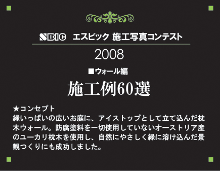 受賞暦(moji ) 12-1