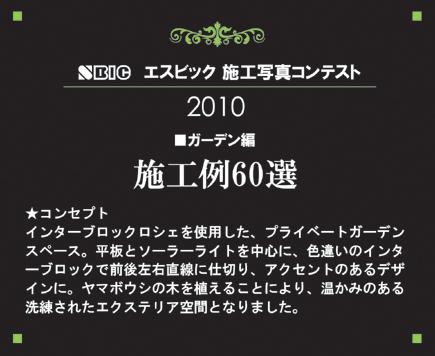 受賞暦(moji ) 15