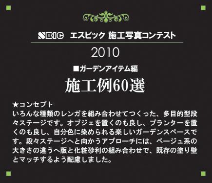 受賞暦(moji ) 16
