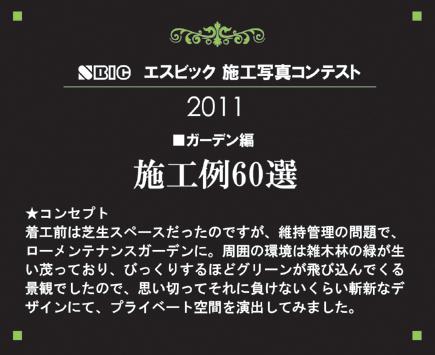 受賞暦(moji )17