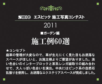 受賞暦(moji ) 18