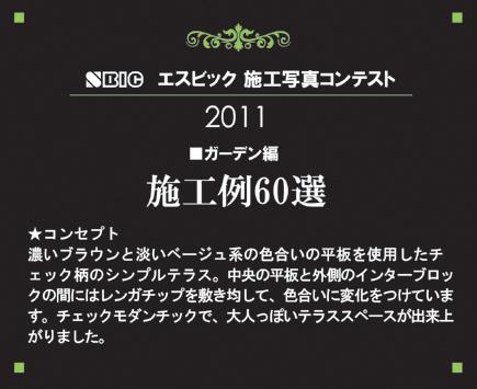 受賞暦(moji ) 19
