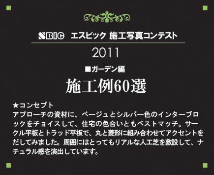 受賞暦(moji ) 20