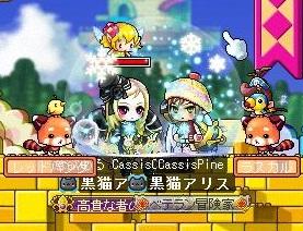 Maple111026_004305.jpg