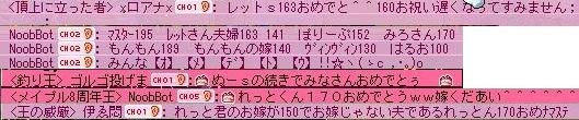 Maple111103_181434.jpg