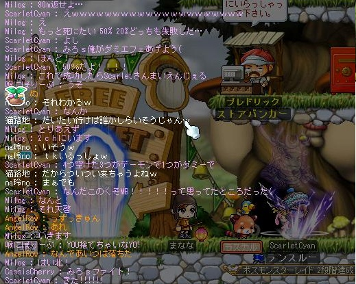Maple111104_020317.jpg