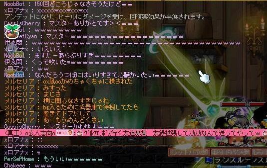Maple111106_212607.jpg