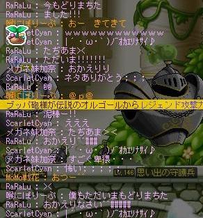 Maple111108_174735.jpg