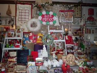 ブログ クリスマス
