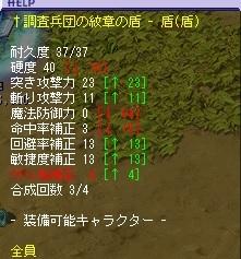 11-22-3.jpg