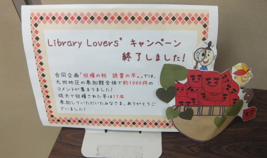 20131206_ryu_dis1.jpg