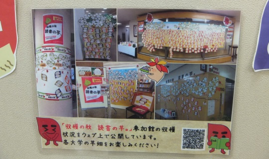 20131206_ryu_dis2.jpg