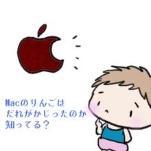 $中古パソコン販売 「PC SHOP レビューテ」従業員日記