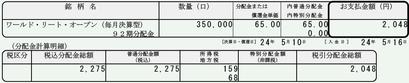 20120512