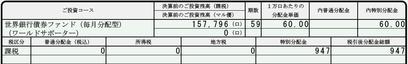 20120515a