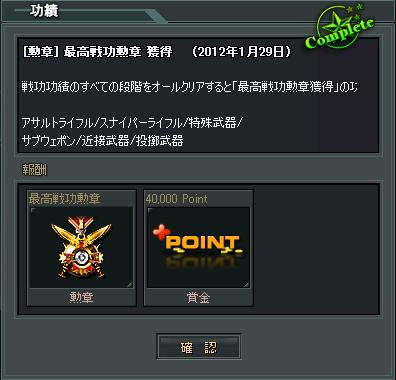 0129senkou.png