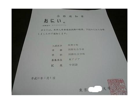 2012041411120572a.jpg
