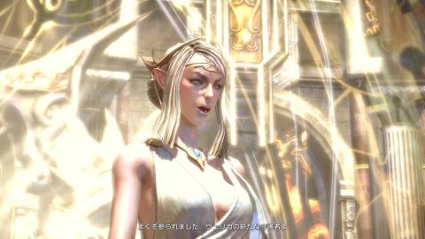 白目の女神さま