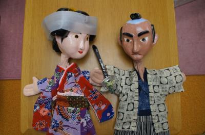 お嫁さん&お侍