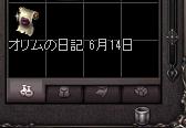 LinC0027.png