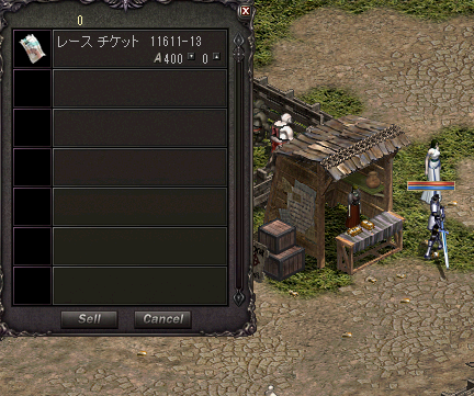 LinC0243.png