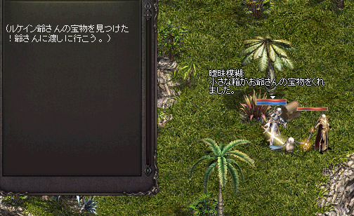 LinC0290.png