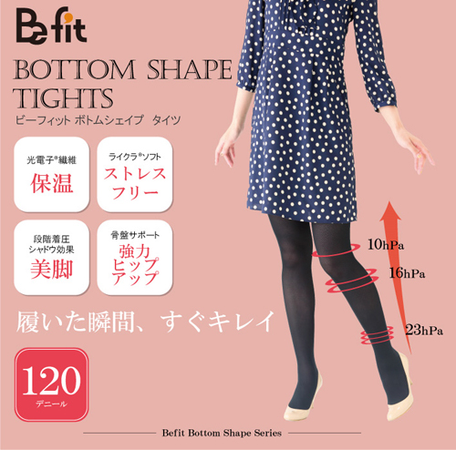 bottomshapetights1.jpg