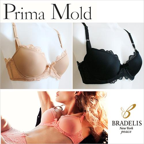 bradelis-prima-mold-650.jpg