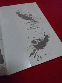 うみねこ小冊子2