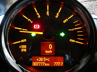 20110917_MINI-7777