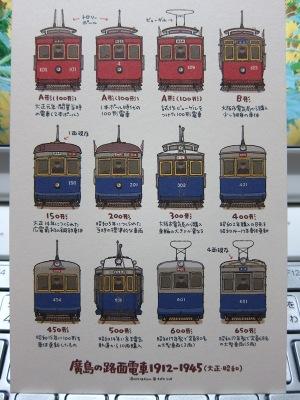 20111014_てつのひ2