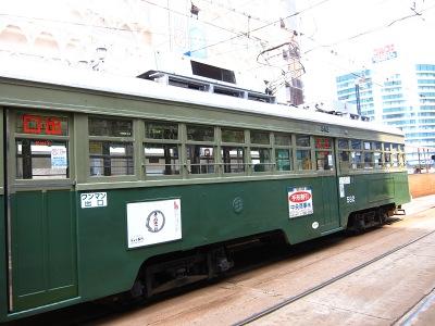 20111014_てつのひ6