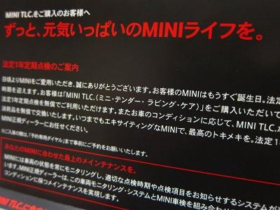 20111023_MINI誕生日