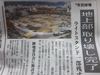 20111223_新聞記事