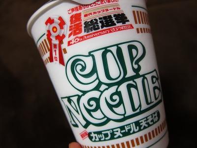 20120203_天そば1