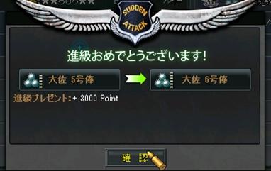 2011-11-24 04-22-30_R