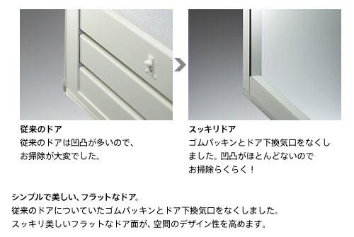 003_20111219091447.jpg