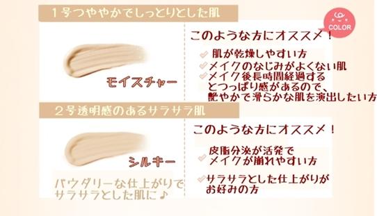 【イッツスキン】ベイビーフェイスBBクリーム