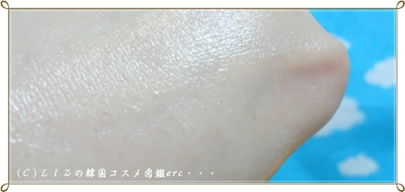 【ザヨン】 済州ハンラボン エナジークーリングシャーベットクリーム