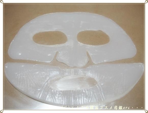 【the yeon】タイムトリートメントハイドロゲルマスク