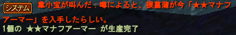 20110823_03.png