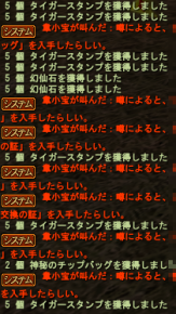 20110830_03.png