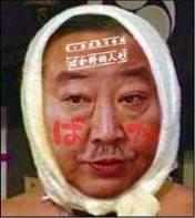野田佳彦豚