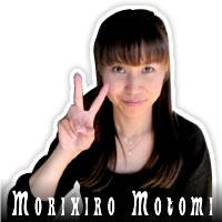 事務担当:森廣素美(MORIHIRO MOTOMI)