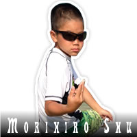 次男:森廣鷲(MORIHIRO SHU)