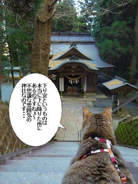 吉見神社5