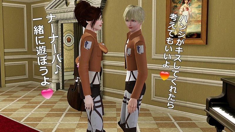 進撃の巨人 20140201 (29)